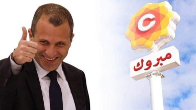 Photo of عن طريق الخداع…
