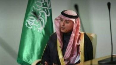 Photo of عادل الجبير : إعادة فتح السفارة في دمشق مرتبط بتطور العملية السياسية ولن تتم  إعادة الإعمار إلا بعد انتهاء الحرب