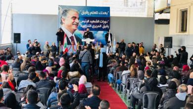 """Photo of أحمد الحريري من طرابلس: فليبدأ """"حزب الله"""" بفساده بدل الافتراء على الاخرين"""