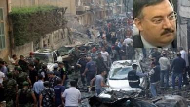 Photo of حزب الله اغتال وسام الحسن… ونتائج التحقيقات بحوزة المشنوق