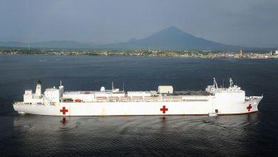 Photo of وصول المستشفى الحربى البحرى الامريكى الى مياه الخليج
