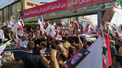 "Photo of ""القوات"" تملأ الساحات والشوارع لوداع البطريرك"