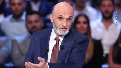 Photo of حقا إن سمير جعجع حرامي (بقلم عمر سعيد)