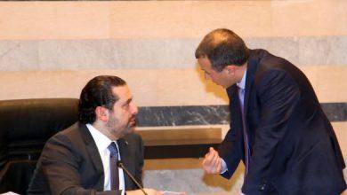 """Photo of إشكال كبير بين الحريري وباسيل.. """"لا إمكانية للاتفاق مع باسيل بعد اليوم"""""""