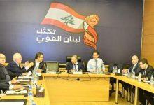 Photo of مزيد من التصدّع في تكتل لبنان القوي