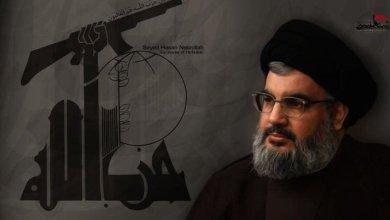 "Photo of ثوار الرينغ: ""إرهابي إرهابي حزب الله إرهابي"""