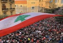 "Photo of ٦ حزيران ٢٠٢٠ ""الزحف الكبير"".. هل يفعلها اللبنانيون حقاً؟"