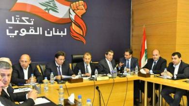 Photo of حواط: أخذتم حلم اللبنانيين ببناء دولة عادلة، والتهيتم بالمحاصصة والصفقات والسمسرات. إلى محكمة التاريخ تسيرون.