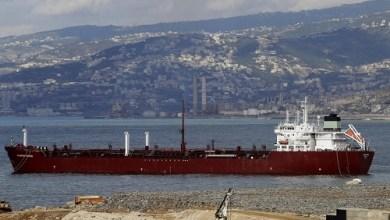 """Photo of رغم """"العجلة"""" الأميركية… تأخير في الاستكشاف النفطي اللبناني يثير التساؤلات"""