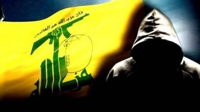 "Photo of لائحة عقوبات أميركية جديدة تستهدف ""حزب الله"" وداعميه"
