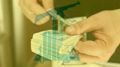 Photo of صراف مقرب من حزب الله هو المسؤول الاول عن ارتفاع الدولار.