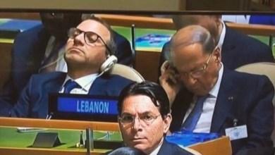 Photo of صادق : لبنان يفقد حقّه في التصويت في الأمم المتحدة… حدا يفيَّق الشبيبة يا جماعة..