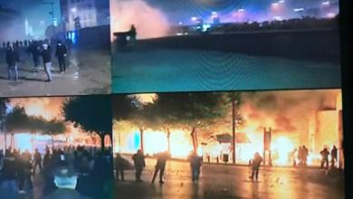 Photo of عندما يسقط سقف الدولة. (بقلم عمر سعيد)