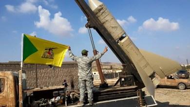 Photo of لماذا تخطئ صواريخ الميليشيات العراقية المدعومة من طهران أهدافها؟