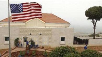 Photo of إحباط مخطط في لبنان لتفجير السفارة الأميركية