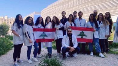 Photo of 15 لبنانيا ضمن فريق ديدييه راوول لمواجهة كورونا
