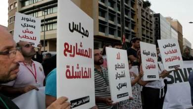 """Photo of مجلس الوزراء يهرّب قرار """"سدّ بسري"""" متجاهلاً كل الاحتجاجات الشعبية"""