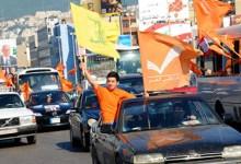 Photo of عونيون يعتدون على مواطنين عزل بالضرب والخطف والاحتجاز في مركز التيار الوطني الحر في مدينة البترون