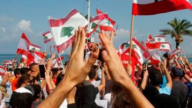 Photo of وأخير سيحتفل حزب الله بانتصاره الإلهي (بقلم عمر سعيد)