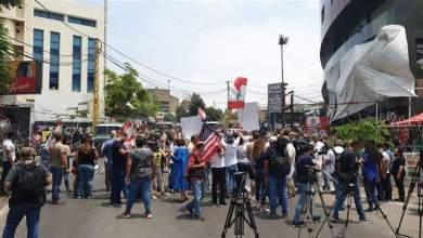Photo of السفارة الأميركية تشكر تحرك أصدقاء الولايات المتحدة في لبنان