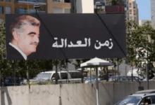Photo of لبنان سيدخل بعد 7 آب منعطفاً جديداً.. وتوقعات بفصول أكثر حدة من التدافع الخشن