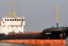 Photo of لا السفينة كانت روسية ولا الحمولة كانت مصادرة .. القصة الكاملة لسفينة الموت