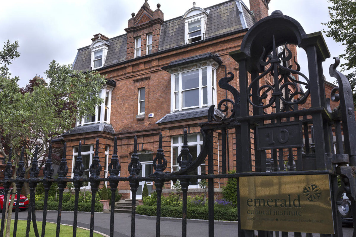 Emerald Cultural Institute Dublin Palmerston Park school building e1506341292623