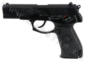 Winchester M-97 Clone – MARSTAR CANADA