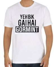 Bik Gai Gormint Tshirt For Men White