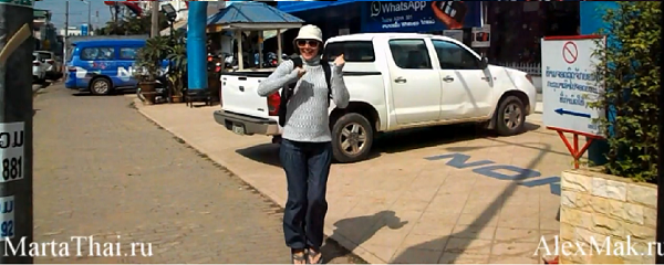 thailand_video_visaran