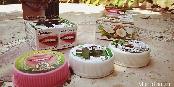 herbal_toothpaste_thailand_12_600x303