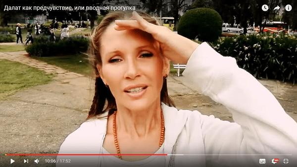 далат вьетнам видео