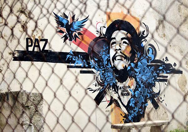 блог Марти Троцюк, графіті Куби14