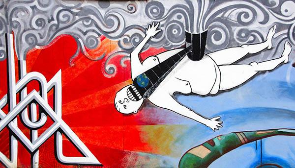 блог Марти Троцюк, графіті Куби8