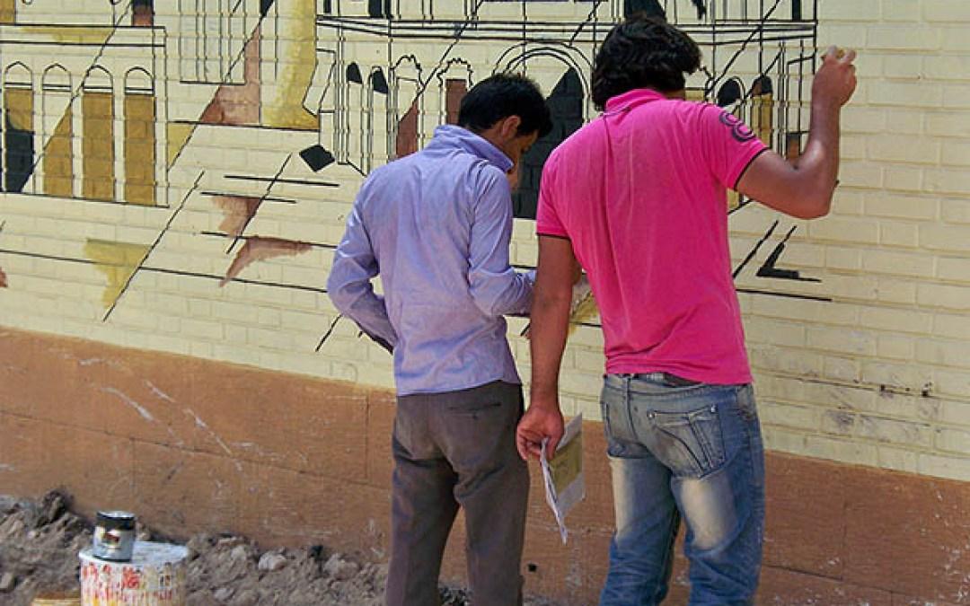 Графіті в Ірані