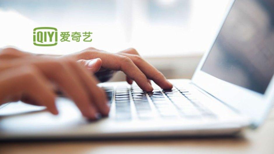 iQIYI CTO Liu Wenfeng: AI is the Key to Maximizing IP Value