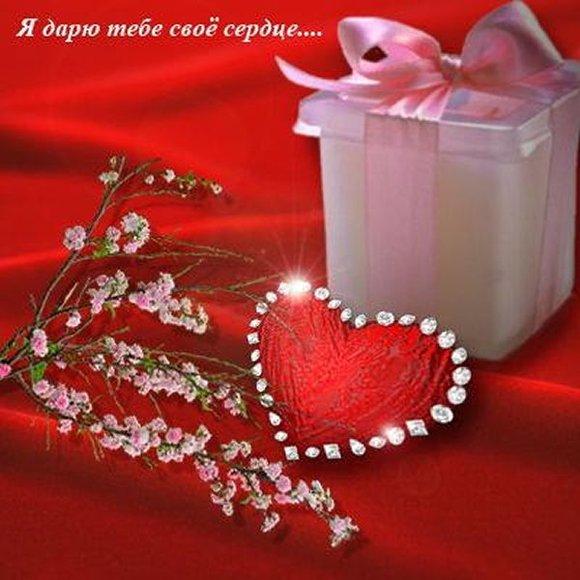 Романтическое признание в любви парню - четверостишье ...