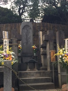 Grave of Lord Asano
