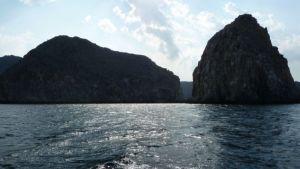 Arabian fjords