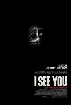 Te Veo (I See You) - 2019