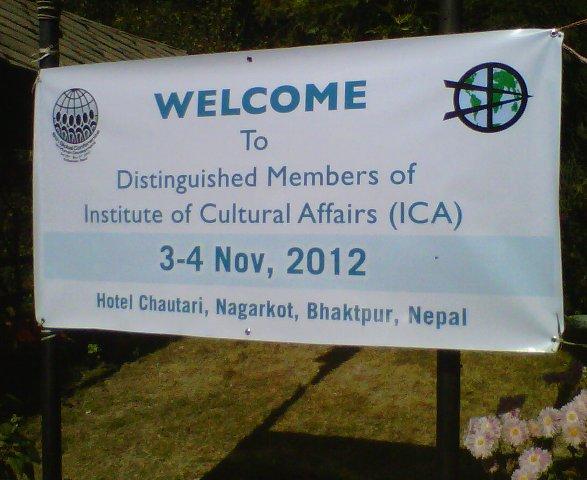 welcome to Nagarkot