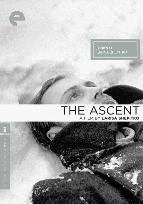 locandina del film L'ascesa di Larisa Shepitko