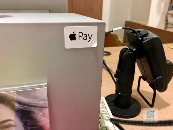 Apple Pay wo das Auge hinfällt