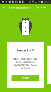 uebung-englisch-russisch1
