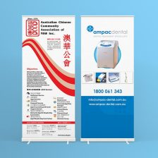 Pull Up Banners 3to2