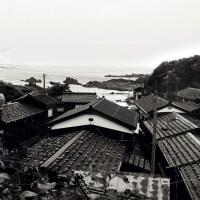 Sado Island: Shukunegi Village