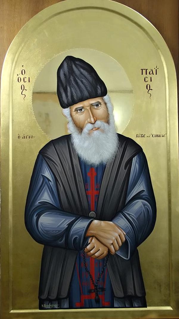 Cuvinte și istorisiri ale Starețului Paisie (ΧVII)