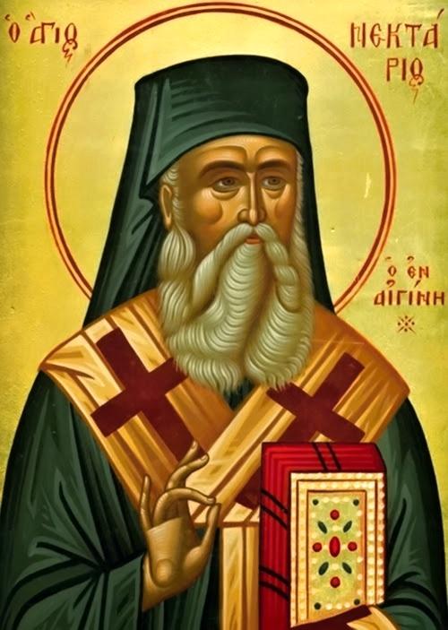 """Ce înțelegem când spunem """"Nevoință duhovnicească""""?"""