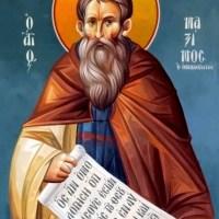 Sfântul Maxim ne povăţuieşte