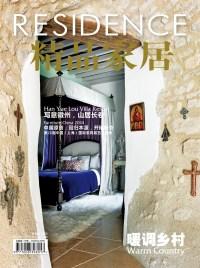 Residence China Martyn Lawrence Bullard